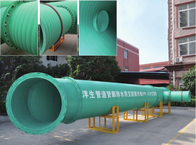 管廊排队用交联聚丙烯中空壁缠绕管